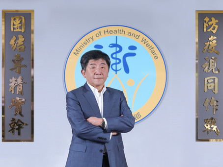 Support Taiwan's inclusion in the post-COVID-19 global public health network