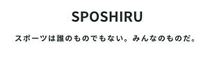 SPOSHIRU_banner
