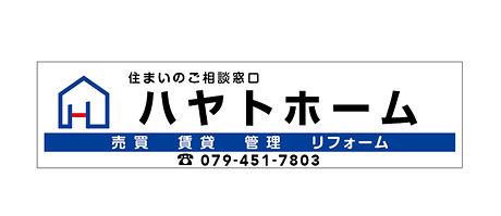 速人ロゴ.jpg