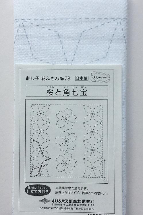 Sashiko Kit #78