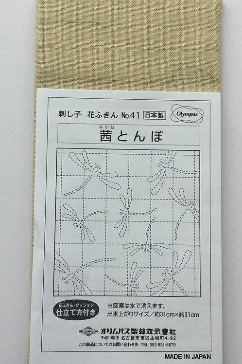 Sashiko Kit #41