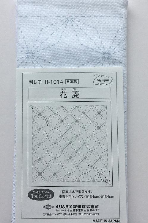 Sashiko Kit #H1014