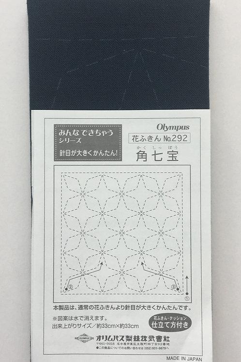 Sashiko Kit #292