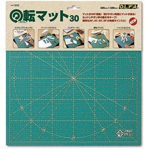 OLFA (made in Japan) rotating cutting mat.