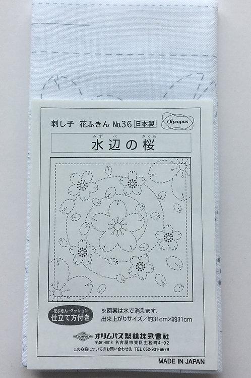Sashiko Kit #36