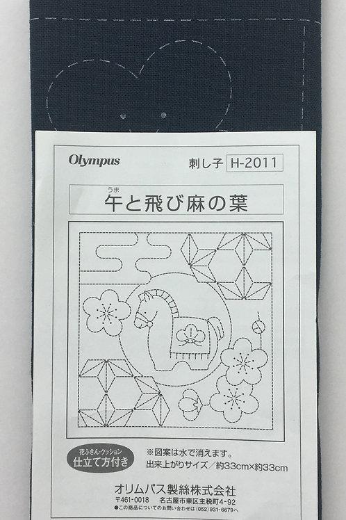 Sashiko Kit #H2011