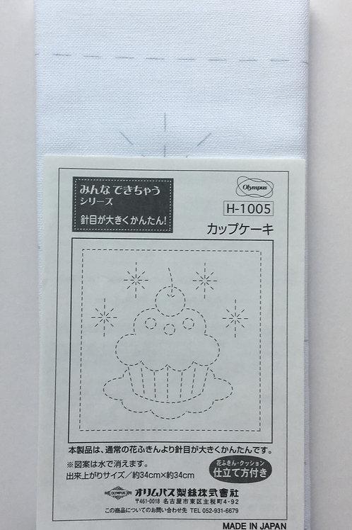 Sashiko Kit #H1005