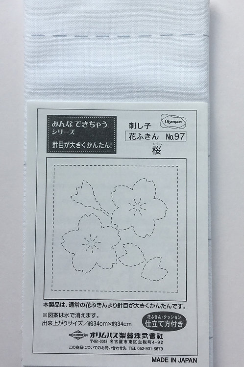 Sashiko Kit #97