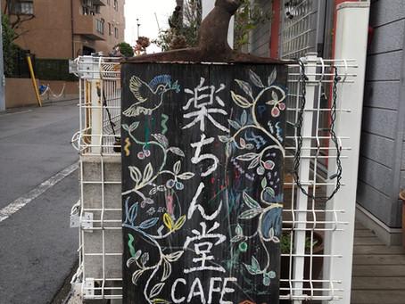 12/26オールジェネレーションズ発表会ダイジェスト