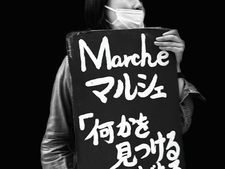 6/18(金)19(土)田町マルシェに出店します