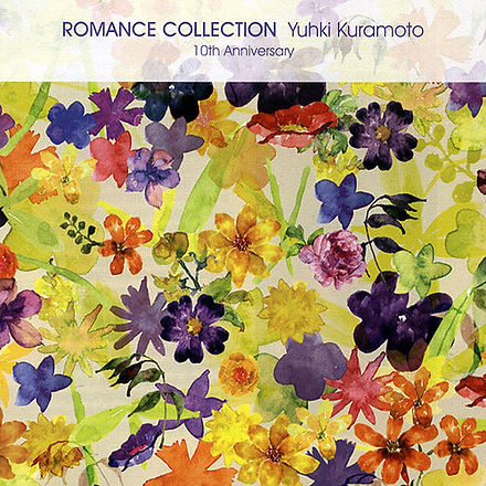 Romance_Collection:10th_Anniversary.jpg