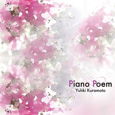 Piano Poem.jpg
