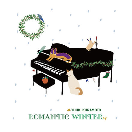 Yuhki-Romantic Winter.jpg