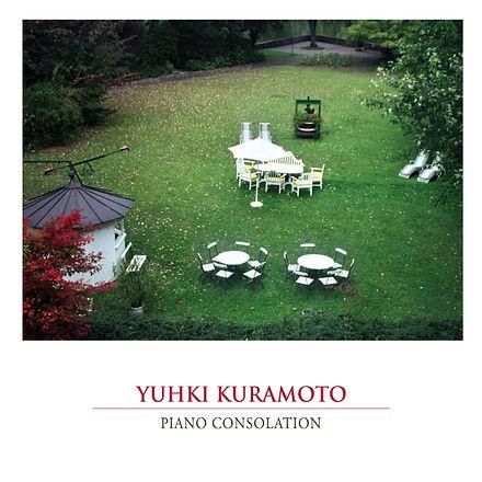 Piano Consolation (피아노의 위안).jpg