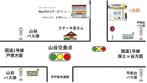 略地図.png