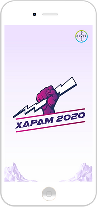 Bayer Xapam 2.png