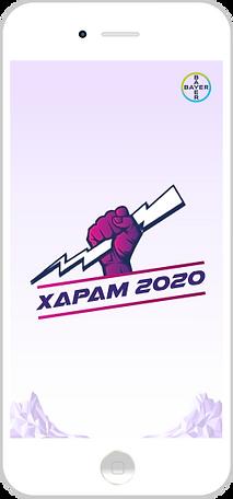 Bayer Xapam App
