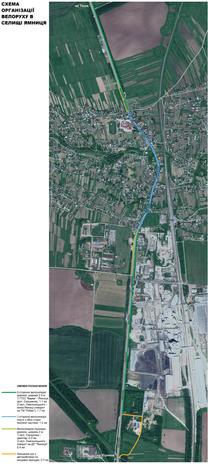 Copy of Схема організації велоруху Ямниц