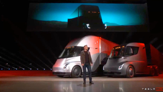Tesla semi truck revealed...and more!