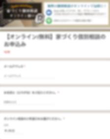 スクリーンショット 2020-05-17 17.22.12.png