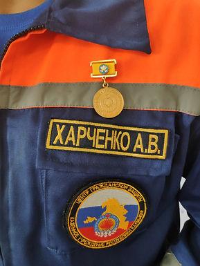 Нашему сотруднику присвоено звание «Заслуженный спасатель Калмыкия»!