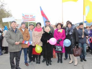Центр гражданской защиты Республики Калмыкия принял участие в митинге, посвященном Дню народного еди