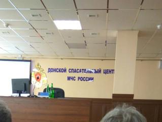 Сбор с руководителями территориальных органов МЧС России