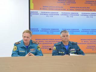 В МЧС Калмыкии прошло подведение итогов деятельности Центра гражданской защиты за третий квартал