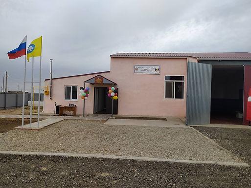 В поселке Южный Ики-Бурульского района открылся пожарно-спасательный пост