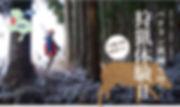banner_hunterWS18s.jpg