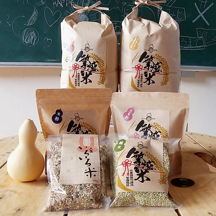 揖保川源流繁盛米特別栽培米たっぷりコース