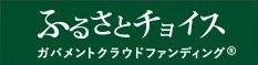 furusato_button.jpg