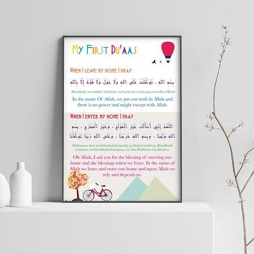 Duaas For My Home Print