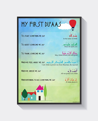 My First Duaas + Frame