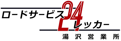 ロゴ(湯沢).png