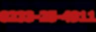 山形 新庄 車 ロードサービス レッカー バッテリー上がり パンク ガス欠 故障 事故