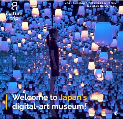 Mori Building - Digital Art Museum