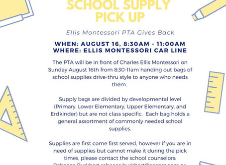 Do You Need School Supplies?