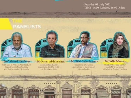 ٍSIG holds a symposium on the urban civilization of Aden