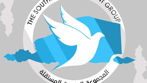 SIG for the Defense of Human Rights condemns the terrorist attack in Aden.
