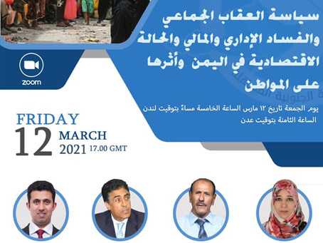 Via Zoom SIG for the Defense of Human Rights invites you to attend its symposium