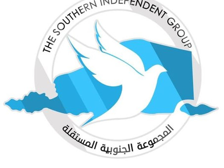 The Houthi Group is Listed as a Terrorist Organization
