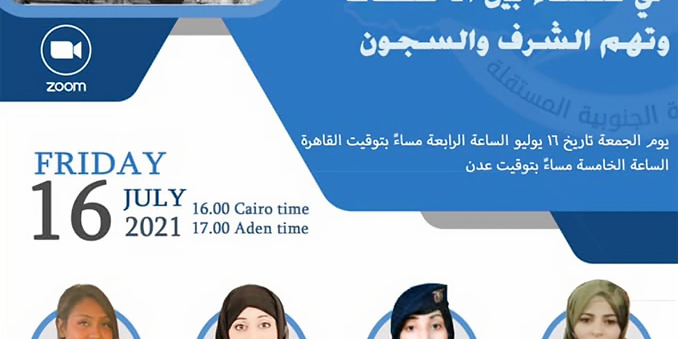 Violations against women in #Sana'a between kidnappings, honor charges, and prisons