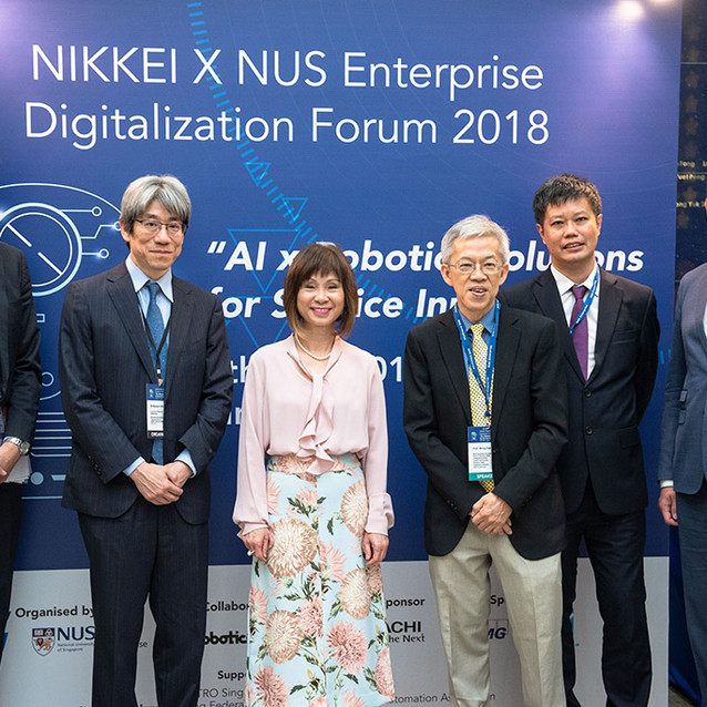 NIKKEI X NUS223_low res.jpg