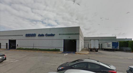 Sears Auto Center exterior, 2017
