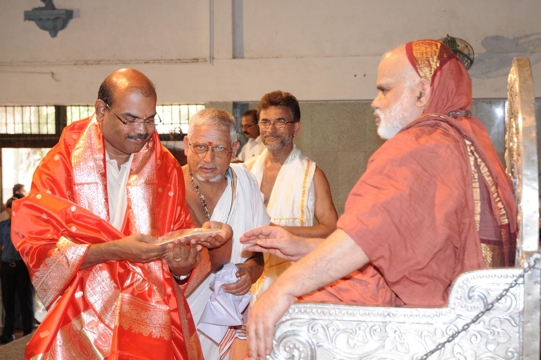 Sringeri Shri Jagatguru