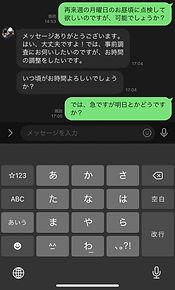 IMG_0E5DB0F84B9A-1.jpeg