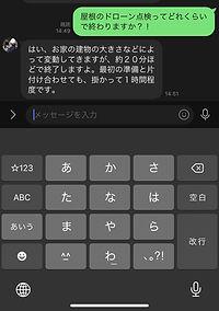 IMG_65DB9AB40D7E-1.jpeg