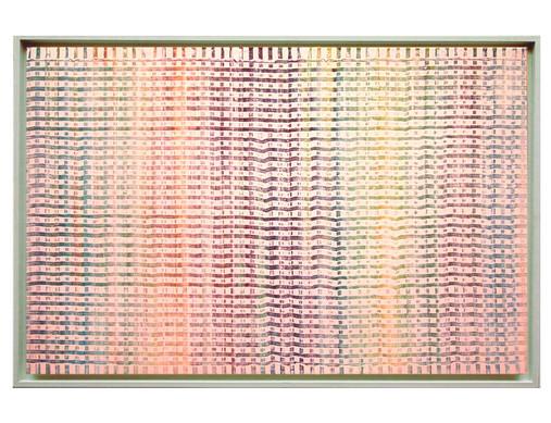 lien03-40M. Format: 100 x 65 cm - Peinture laque  - TTSCPA