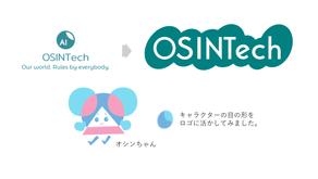 オシンテックのロゴが新しくなりました
